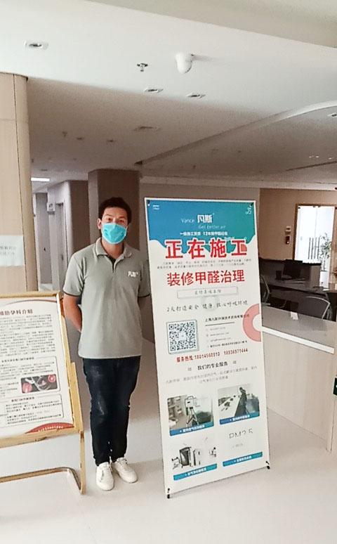 妇产医院空气治理