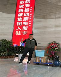 西安-陝旅集团办公室1500㎡治理