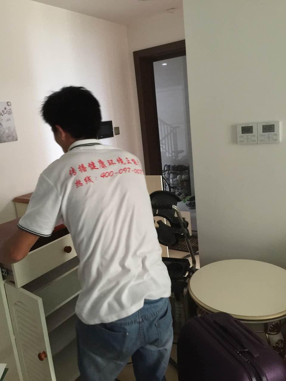 中邦晶城家庭空气治理