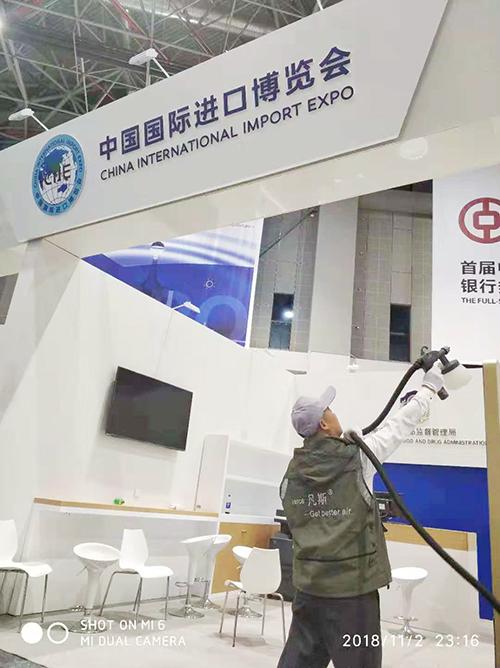中国进口博览会除甲醛服务商