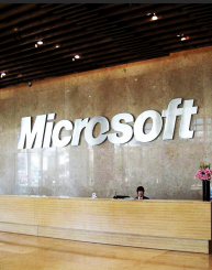 中国微软办公区空气治理