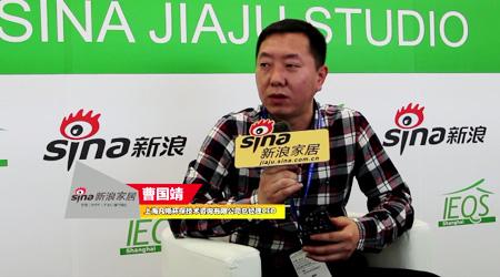 凡斯曹國靖:做室內空氣治理除甲醛高品質服務商